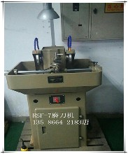 浙江宁波台荣RSF-7磨刀机双面金石砂轮车刀磨刀机图片