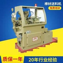 宁波汽车配件加工精密小零件凸轮自动车床台湾自动车床图片