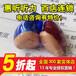 广州海珠区特价奥迪康助听器
