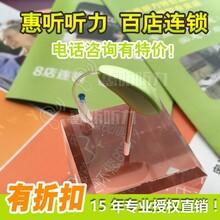 上海长宁奥迪康助听器型号,惠听促销超实惠图片