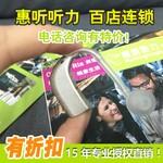 上海浦东申港办事处奥迪康笑语王老人助听器惠听折扣特价中心图片