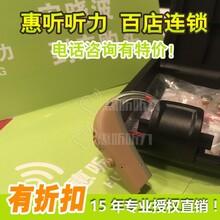 上海闵行奥迪康助听器如何配,惠听终身免费售后图片