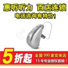 天津蓟州斯达克黑玫助听器怎么选,惠听听力健康咨询图片