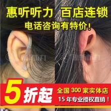 辽宁铁岭瑞声达恩雅助听器多少钱一个,惠听免费上门测听