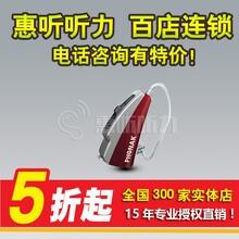 南京高淳峰力v90助听器什么牌子的好,惠听听力经济实惠