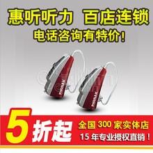 北京平谷峰力q50助听器哪里划算,惠听助听器劲爆直销
