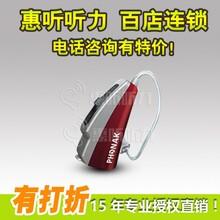 上海奉贤助听器电池多少钱,惠听听力款款折扣