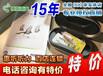 上海虹口隱形助聽器怎么選,惠聽免費上門測聽