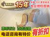 广州特价品牌助听器折扣店3月低限时降价惠听听力限时5折