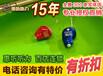 上海宝山峰力伦巴梦virtoQ90-nano助听器哪里买便宜