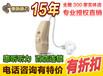 天津南开西门子玲珑小星助听器优惠价格,惠听免费上门验配专家