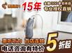 北京密云西门子老人助听器优惠进行中,惠听听力免费体验