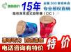 北京宣武老人助听器大概多少钱,惠听那买助听器专业