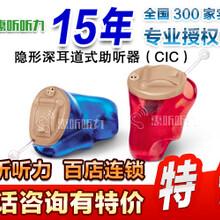 上海静安峰力q30助听器哪里好,惠听8家实体店门店连锁图片