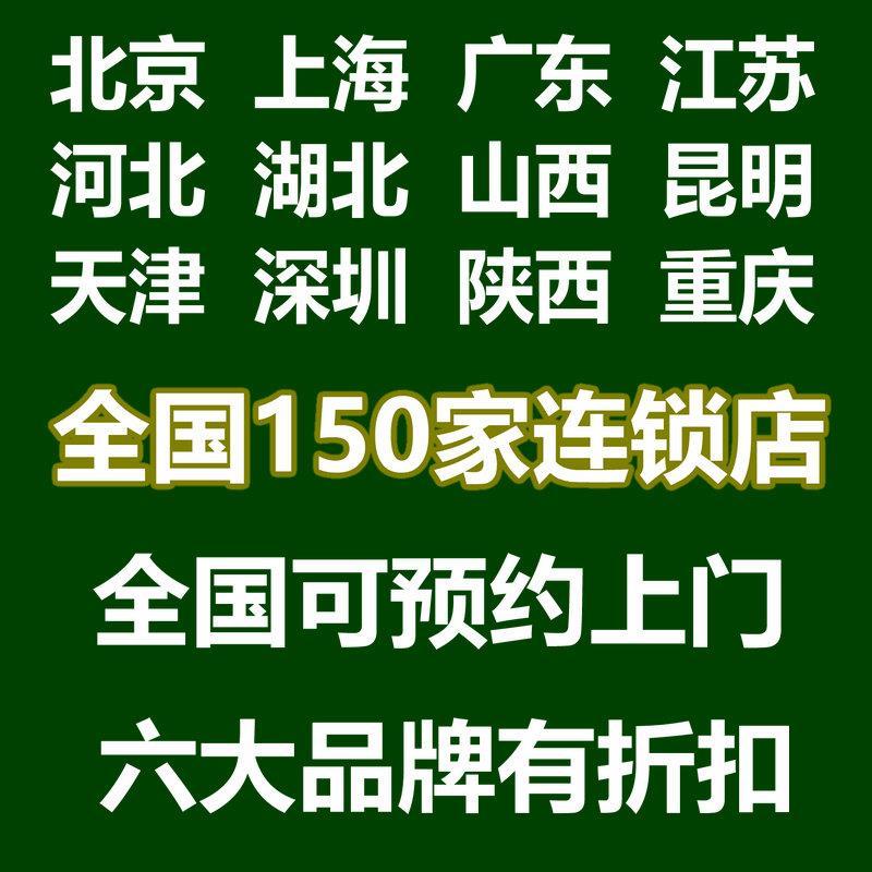 南京六合优利康北极星助听器多少钱一个,惠听免费上门验配专家