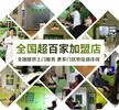 上海金山枫泾镇助听器老人无线隐形哪里配实惠惠听招商加盟