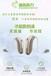 湖北武漢王家灣奧迪康opn助聽器老人助聽器性價比之王