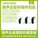 上海浦东瑞声达智隐5iic助听器批发/惠听助听器连锁批发