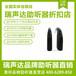 上海徐汇瑞声达智高助听器什么牌子的好哪里更实惠/惠听验配中心