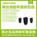 上海静安斯达克爱风助听器要多少钱哪里更实惠/惠听听力工厂