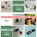 上海崇明斯达克妙飞龙系列iQ助听器批发/惠听折扣验配中心