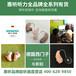 上海松江峰力B70助听器型号哪里才便宜/惠听助听器连锁批发