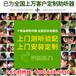 上海虹口峰力奥笛神采50助听器哪里买打折多/惠听招商加盟