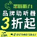 上海虹口助聽器-西嘉助聽器-真我魔法師助聽器價格冊