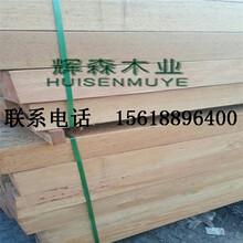 柳桉木防腐木厂家价格任意规格板材定做原木开料