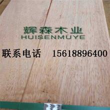 柳桉木厂家定做任意规格园林景观防腐木板材价格