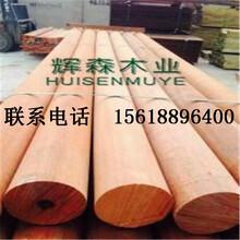 柳桉木防腐木厂家定做园林景观材任意规格批发价格