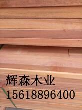 柳桉木厂家定做原木开料任意规格价格