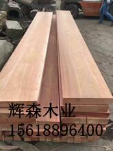 柳桉木防腐木港口厂家辉森木业原木开料任意规格