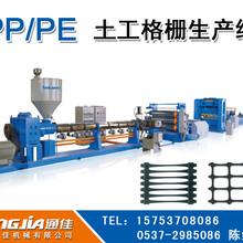 4米双向塑料土工格栅生产设备