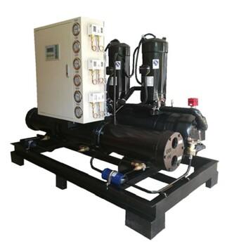 松岗冷冻机厂家定制佛山松岗10匹20匹30匹制冷设备冷冻机
