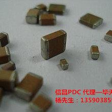信昌(PDC)代理120622uF10V10%X7R代理——毕天科技图片