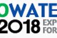 2018印尼水展