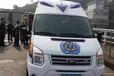 120救護車出租專業接送省內外病人出入院回家治療服務