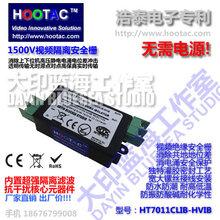 安装型1500V视频隔离器绝缘栅保护器高保真低照度平衡型极速响应图片