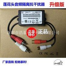 电流声消除过滤器音频隔离器音频噪声滤波器