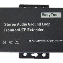浩泰原装正品电脑音频隔离器,电脑隔音器超重低音音频滤波器