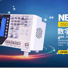 武汉示波器:思禄克科技DSO4000系列四通道示波器图片