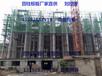 海拉尔圆模板,圆柱子模板,混凝土施工圆模板,木制建筑圆柱模板,圆柱木模板,圆模板厂家