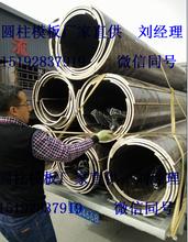 郑州荥阳圆模板,圆柱模板,圆柱模板质量差异在哪里