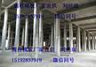 泸州圆模板,圆柱模板,木质圆柱模板原料短缺,涨价潮马上就要开始了