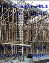 洛阳圆模板,圆柱模板,圆柱木模板安装技巧