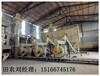 河北棉杆颗粒机,花生壳稻壳燃料颗粒机,新型环保能源燃料颗粒设备