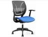 东莞办公椅批发,广州办公椅厂家,广东高档办公椅,品牌办公椅厂家