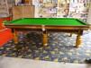 浦江台球桌厂家直销美式家用桌球台黑8台球桌标准成人桌球