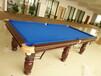 磐安哪有做台球桌的永恒台球桌厂家直销送货安装